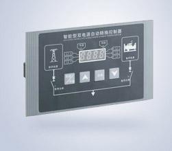 CB Class ATS Controller (split type)